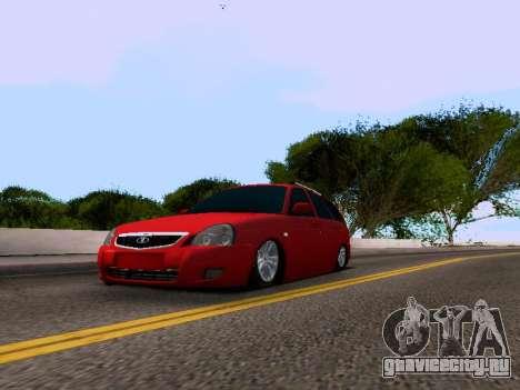 ВАЗ 2171 для GTA San Andreas вид слева