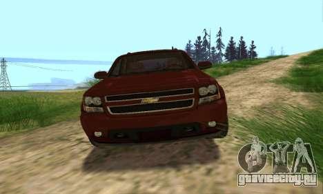 Chevrolet Tahoe Final для GTA San Andreas вид снизу