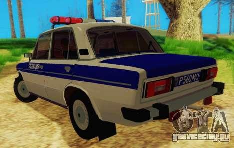 ВАЗ-2106 Полиция для GTA San Andreas вид сзади слева