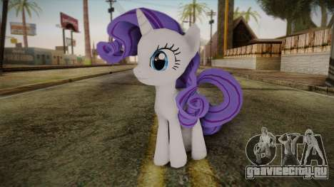 Rarity from My Little Pony для GTA San Andreas