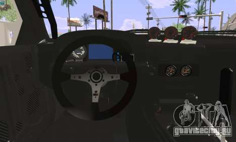 Mazda FC3S для GTA San Andreas вид сзади слева