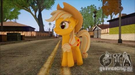 Applejack from My Little Pony для GTA San Andreas