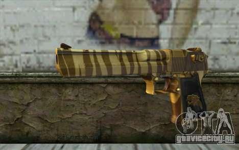 Desert Eagle Gold v2 для GTA San Andreas