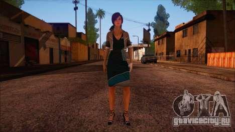 Modern Woman Skin 4 v2 для GTA San Andreas