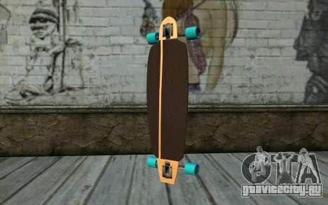 Longboard для GTA San Andreas