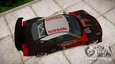 Nissan GT-R Super GT [RIV] для GTA 4 вид справа