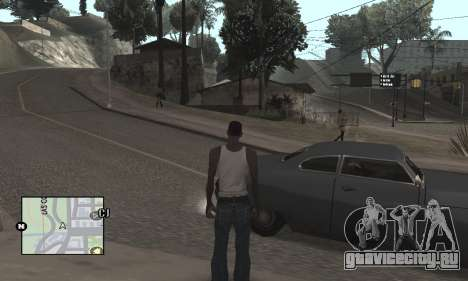 Colormod by Tego Calderon для GTA San Andreas четвёртый скриншот