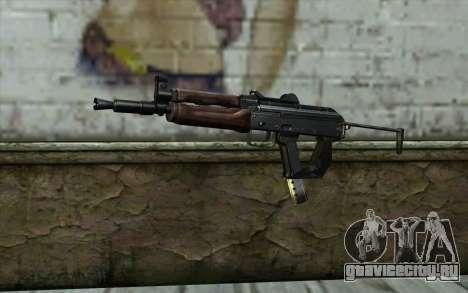 Пистолет-Пулемет Гепард для GTA San Andreas