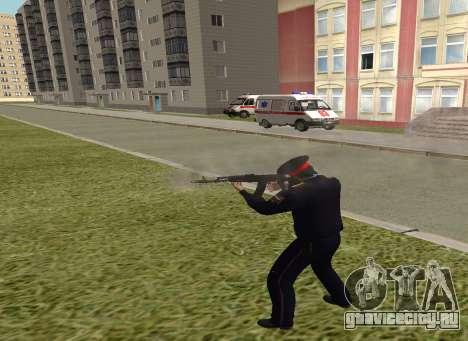 Старшина милиции для GTA San Andreas третий скриншот