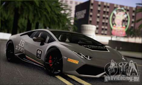 Lamborghini Huracan LP610-4 2015 Rim для GTA San Andreas вид сбоку