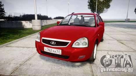 ВАЗ-2171 LADA Priora rims1 для GTA 4