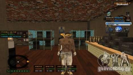 Отличный C-HUD для GTA San Andreas
