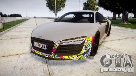 Audi R8 LMX 2015 [EPM] Sticker Bomb для GTA 4