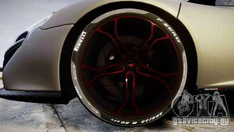 McLaren 650S Spider 2014 [EPM] v2.0 для GTA 4 вид сзади