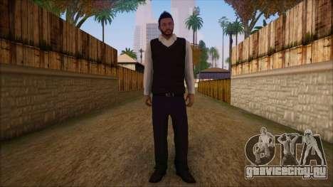 GTA 5 Online Skin 9 для GTA San Andreas
