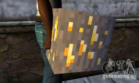 Блок (Minecraft) v8 для GTA San Andreas третий скриншот