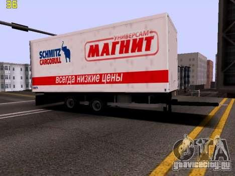 Прицеп Magnit для GTA San Andreas вид справа