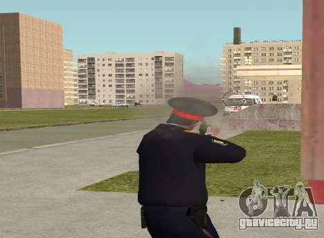 Старшина милиции для GTA San Andreas пятый скриншот