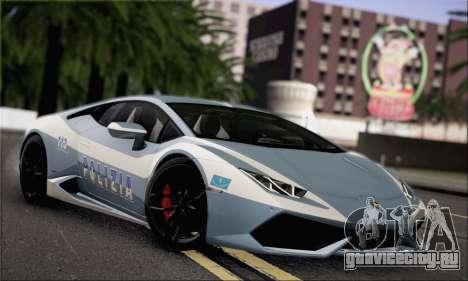 Lamborghini Huracan LP610-4 2015 Rim для GTA San Andreas вид сзади