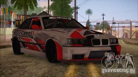 BMW E36 Coupe Bridgestone для GTA San Andreas