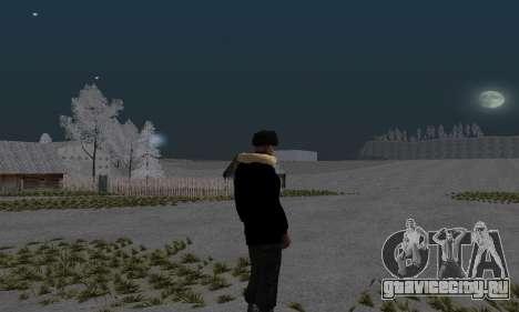 Зимняя куртка для GTA San Andreas второй скриншот