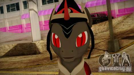 King Sombra from My Little Pony для GTA San Andreas третий скриншот