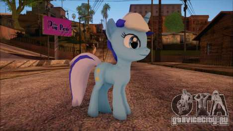 Colgate from My Little Pony для GTA San Andreas