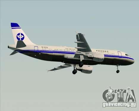 Airbus A320-200 CNAC-Zhejiang Airlines для GTA San Andreas вид сбоку