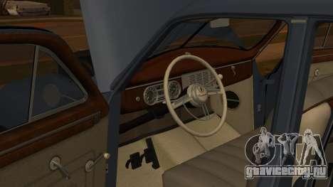Packard Touring  Sedan для GTA San Andreas вид сзади