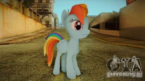 Rainbow Dash from My Little Pony для GTA San Andreas
