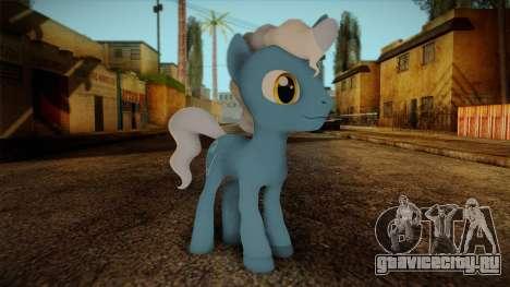 Pokeypierce from My Little Pony для GTA San Andreas