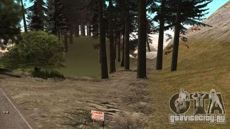 Трасса Offroad v1.1 by Rappar313 для GTA San Andreas второй скриншот
