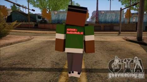 Bigsmoke Minecraft Skin для GTA San Andreas второй скриншот