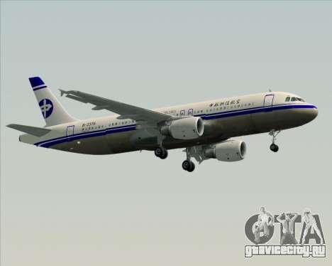 Airbus A320-200 CNAC-Zhejiang Airlines для GTA San Andreas вид изнутри
