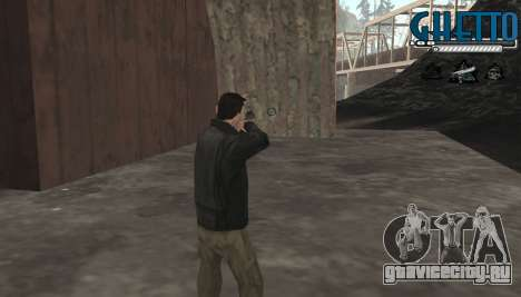 C-HUD Ghetto для GTA San Andreas второй скриншот