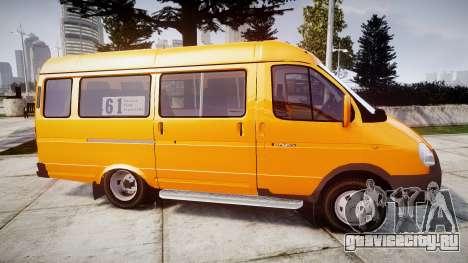 ГАЗ-3221 Газель для GTA 4 вид сзади слева