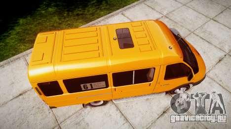 ГАЗ-3221 Газель для GTA 4 вид сзади