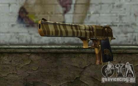 Desert Eagle Gold v1 для GTA San Andreas
