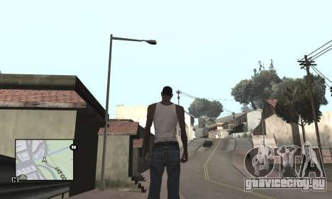 Colormod by Tego Calderon для GTA San Andreas