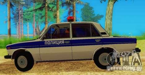 ВАЗ-2106 Полиция для GTA San Andreas вид слева