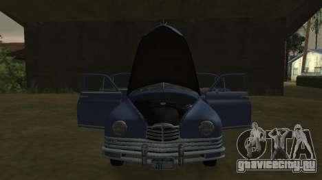 Packard Touring  Sedan для GTA San Andreas вид сзади слева