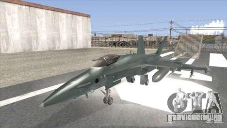 FA-18 Hornet Malaysia Air Force для GTA San Andreas