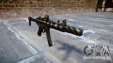 Пистолет-пулемёт MP5SD DRS FS c target для GTA 4