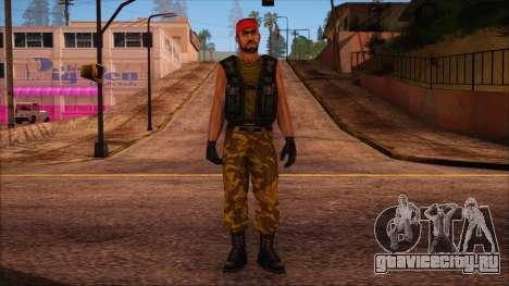 Guerilla from Counter Strike Condition Zero для GTA San Andreas