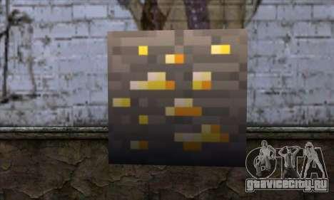 Блок (Minecraft) v8 для GTA San Andreas