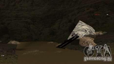 Трасса Offroad v1.1 by Rappar313 для GTA San Andreas пятый скриншот