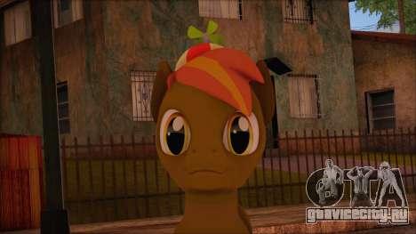 Button Mash from My Little Pony для GTA San Andreas третий скриншот