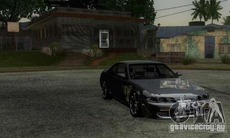 Nissan Silvia S14 Zenki Drift для GTA San Andreas