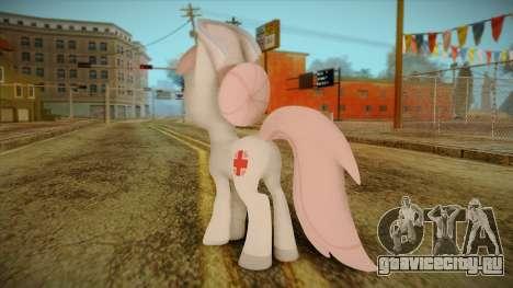 Nurseredheart from My Little Pony для GTA San Andreas второй скриншот