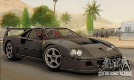 Ferrari F40 Competizione Black Revel для GTA San Andreas вид изнутри